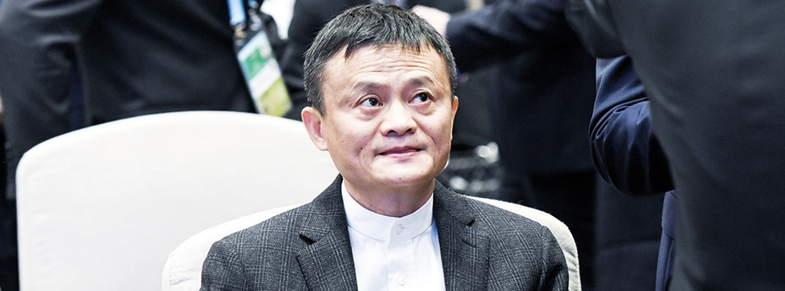 Jack Ma: the Alibaba founder is said to be worth $22bn