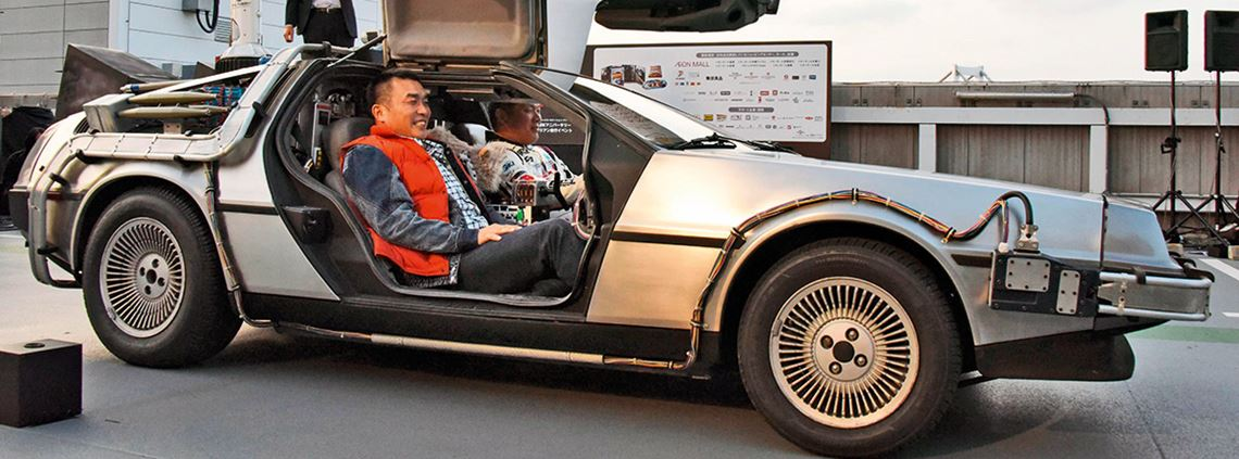 Jeplan uses a replica 'Back To The Future' DeLorean to publicise recycling cotton fibres into fuel. © Ayaka Aizawa/AP/PA images