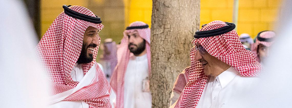 Crown prince Mohammed bin Salman, left, with his father King Salman © PA Images