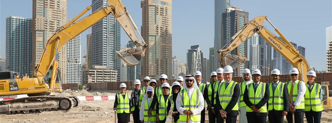 The mixed-use district will seek to attract families and millennials ©mediaoffice.ae