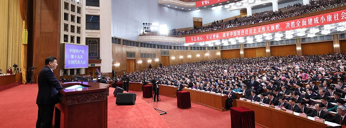 "Xi Jinping called for more efforts to make China a ""country of innovators"" © Xinhua News/ PA Images"