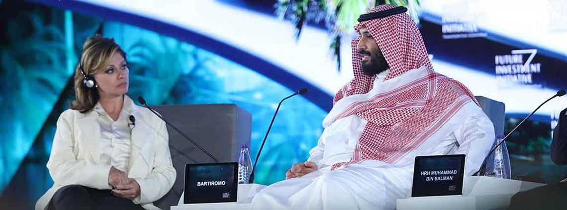 Crown prince Mohammed bin Salman announced the project at the Future Investment Initiative conference ©futureinvestmentinitiative.com