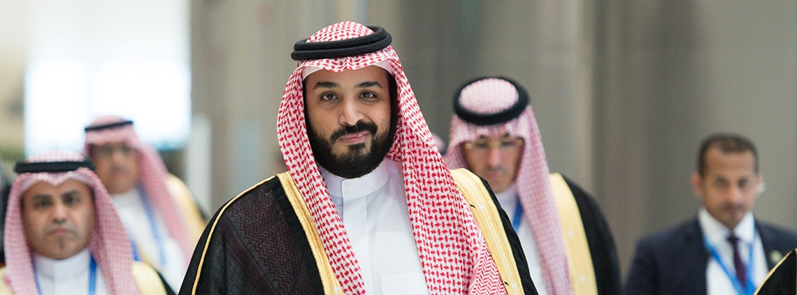 The move is widely seen as an attempt by crown prince Mohammed bin Salman to tighten his grip on power ©PA Images