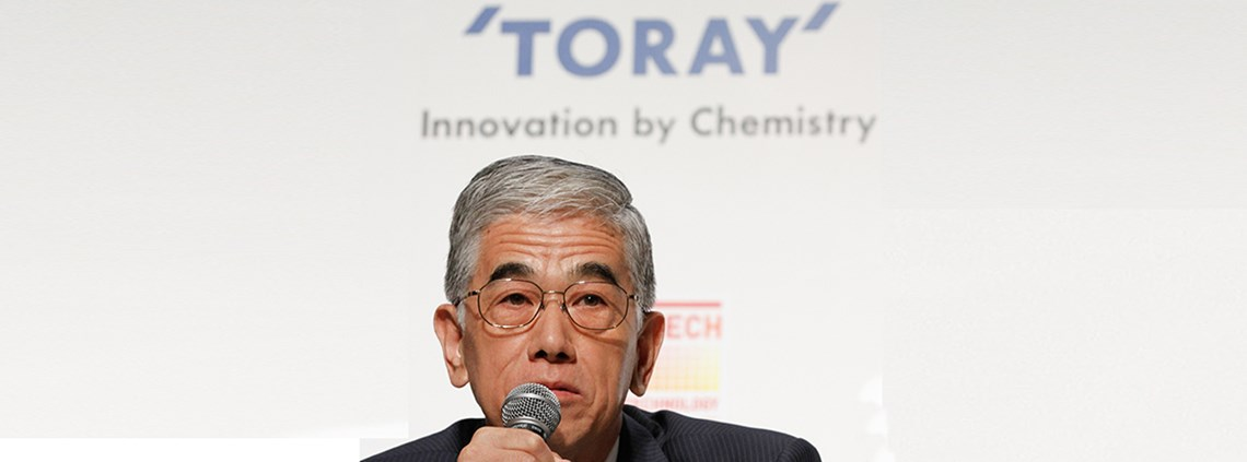 Toray president Nikkaku said a computerised data management system will be installed to prevent tampering © PA Images