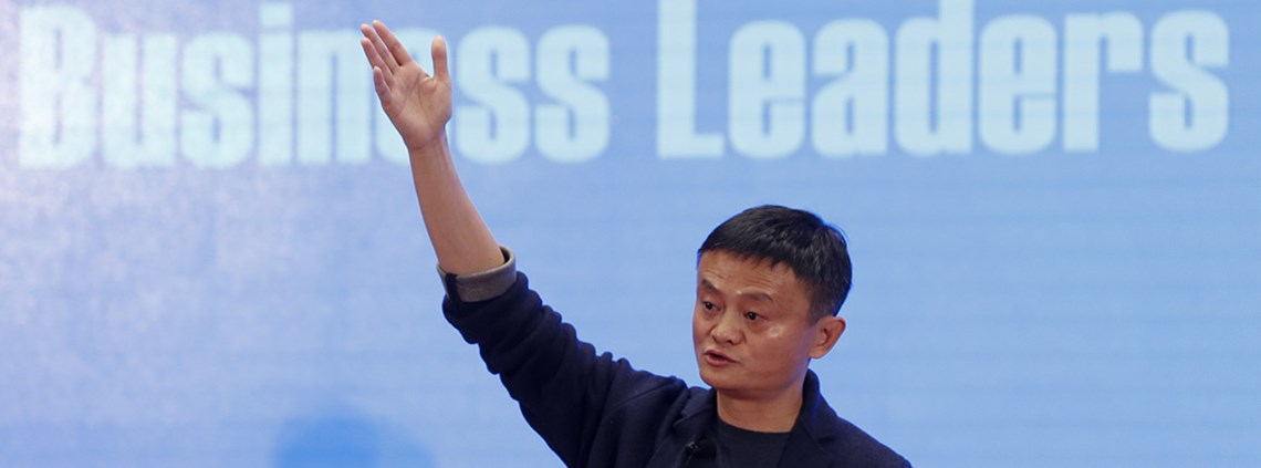 YiDaTong is one of many businesses owned by Alibaba founder Jack Ma © PA Images