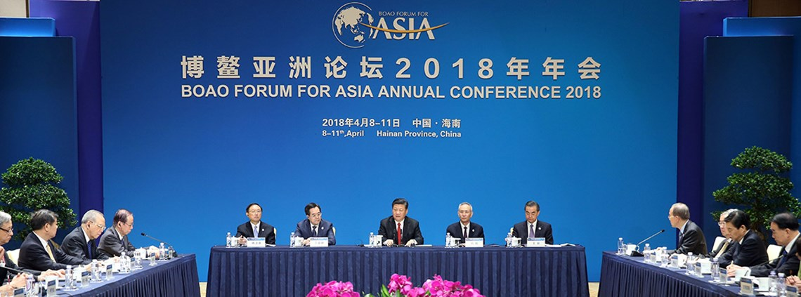 President Xi Jinping pledged to cut auto tariffs and improve intellectual property protection at the Boao Forum © PA Images