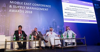 A panel of CPOs spoke on leadership and collaboration at the CIPS Middle East Conference