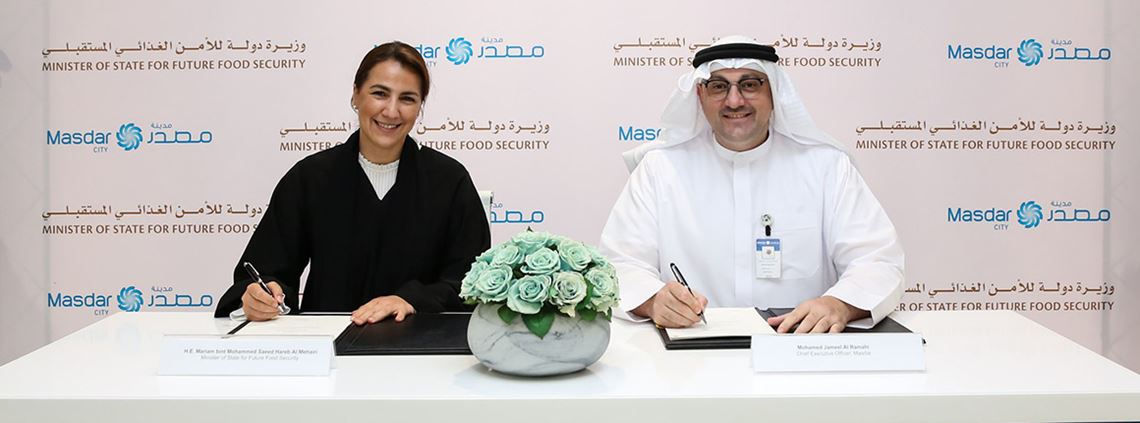 "Mariam bint Mohammed Saeed Hareb Almheiri said the agreement was the ""cornerstone of achieving future food security objectives"" © Masdar"