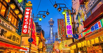 The Tsutenkaku Tower in Osaka could be one of the buildings with affected components ©123RF