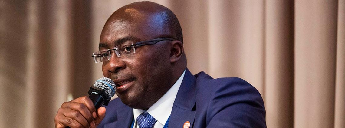 Vice president Mahamuda Bawumia said the e-procurement system would aim to increase efficiency, transparency and end corruption © AFP/Getty Images
