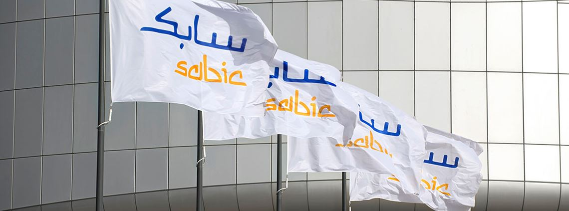 SABIC has an initiative to turn plastic waste back into polymer