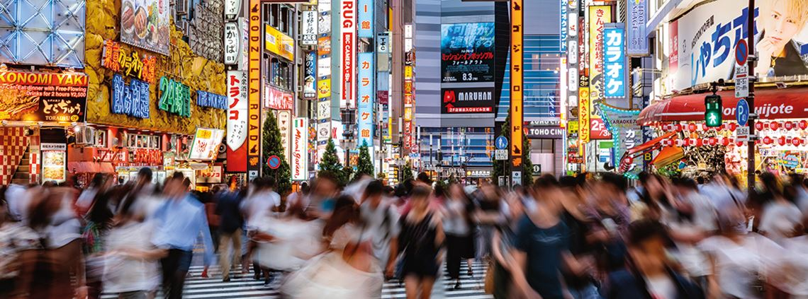In Japan the old ways still exist side by side with the disruptive influence of technology and innovation ©Getty Images