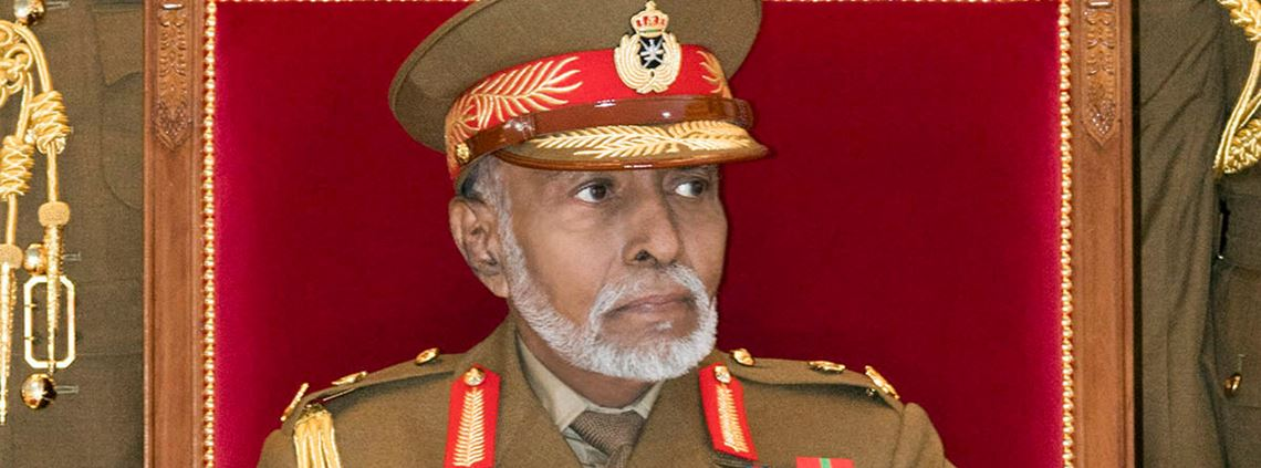 Can the Sultan of Oman modernise the country? - Supply Management