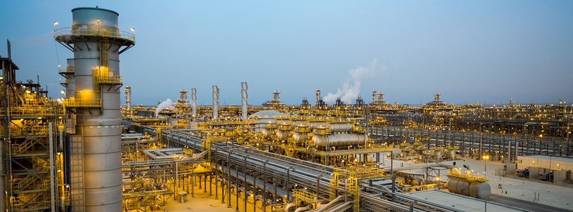 Analysts have valued Saudi Aramco between $1.2tn and $2.3tn © Saudi Aramco