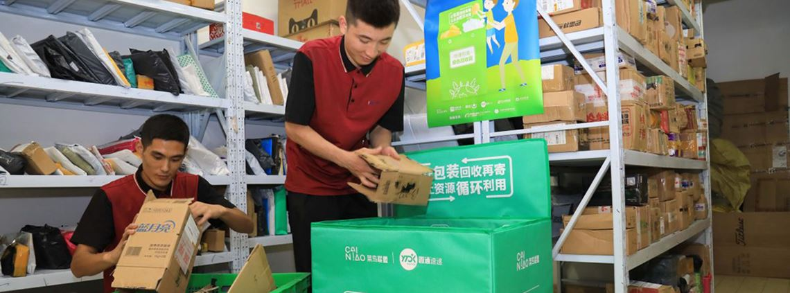 The firm has set up over 75,000 recycling hubs in China. © www.alizila.com