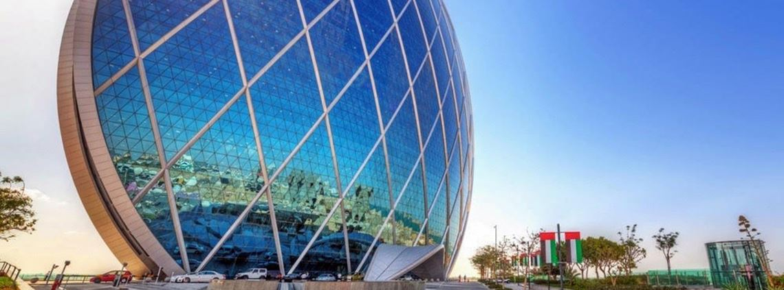 The policy will anchor Aldar's new sustainability initiative © Aldar Properties